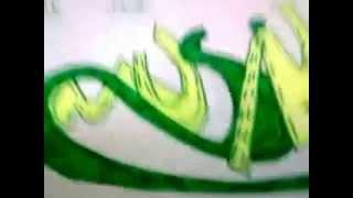 уроки граффити на бумаге
