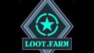 Loot.Farm И Lootfarm.farm КАК НЕ ПОВЕСТИСЬ НА ОБМАН.