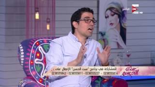 ست الحسن - تقنية جديدة في تجميل الأسنان مع د. خالد الكردي