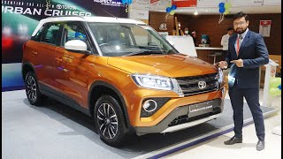Toyota Urban Cruiser launched||The Youngest Urban SUV From Toyota||