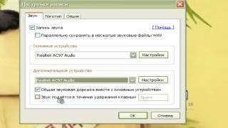 Как пользоваться программой Bandicam(В этом видео-уроке показывается как пользоваться программой Bandicam Ставьте палец вверх и подписывайтесь..., 2013-06-02T10:31:57.000Z)