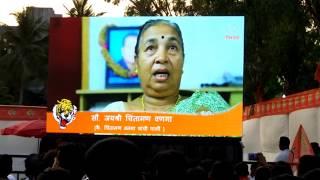 Uddhav Thackeray speech in vasai, shrinivas vanga speech, Eknath shinde, vanga family story.