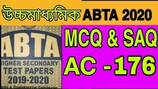 Download #technical_geography      ABTA Test Paper 2020|| উচ্চমাধ্যমিক || (MCQ & SAQ) of Page AC - 176