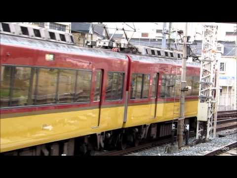 Keihan Electric Railway Trains in Kyoto and Osaka