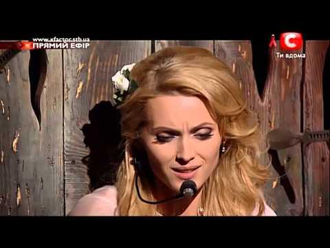 Аида Николайчук на Х-факторе 2 и 3, Украина все песни, HD