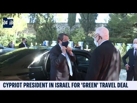 Cypriot President In Israel For 'Green' Travel Deal