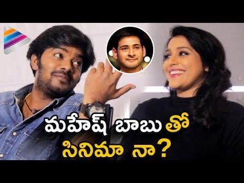 Rashmi Comments on Mahesh Babu | Sudigali Sudheer & Rashmi Gautam Funny Rapid Fire Interview