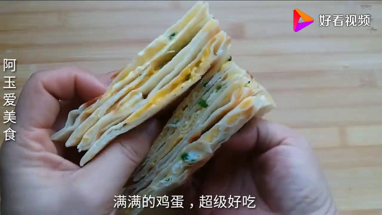【中国家常菜做法】 雞蛋灌餅最簡單快速的做法,不醒面不調油酥,翻個面就鼓泡