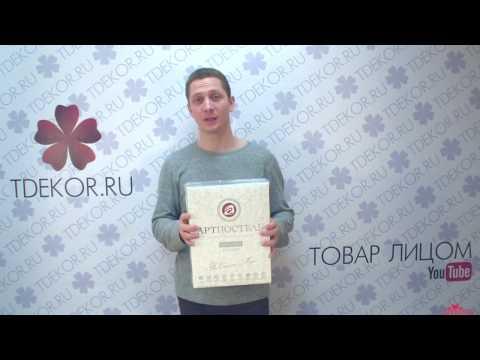 Арт постель комплект поплин гладкокрашенный Delux - Товары из Иваново