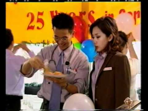 First Touch pt. 1(Singapore drama 2001 MediaCorps)