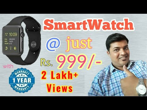 Best smartwatch in budget unboxing in india 2018 in hindi