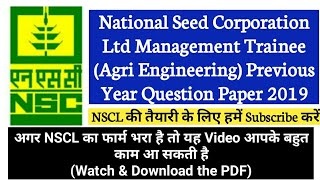 NSCL Management Trainee Agri Engineering Previous Year Question Paper 2019 | Agriculture & GK