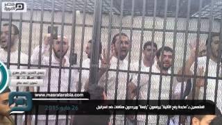 مصر العربية    المتهمين بـ
