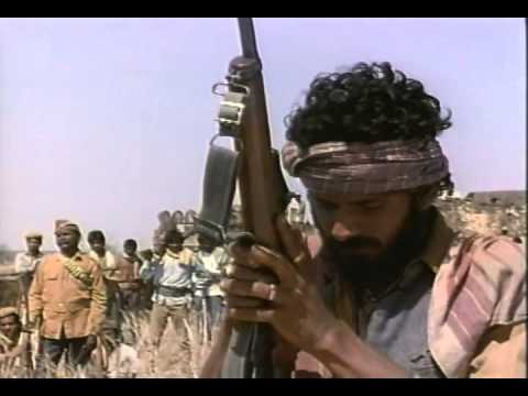Bandit Queen Trailer 1995