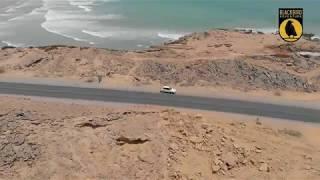 Kund Malir Beach: Balochistan