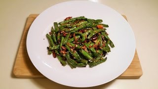 E12: Deep Fried Green Beans With Minced Pork 干煸四季豆