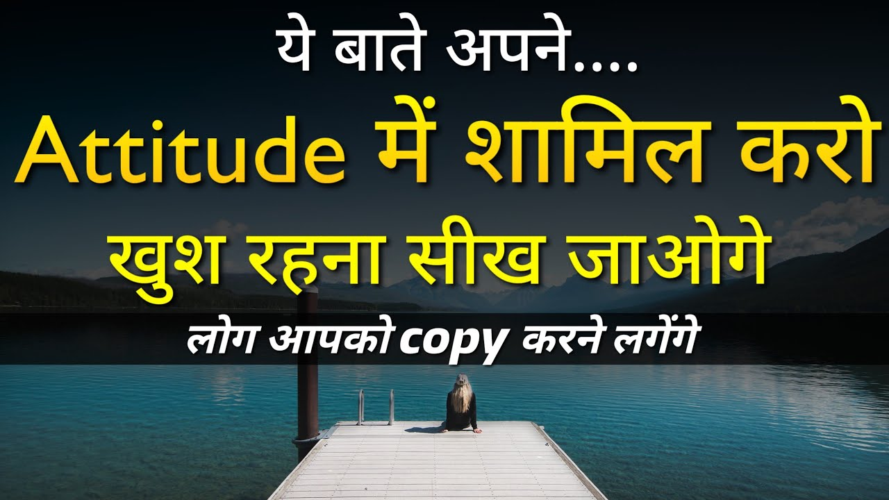 Feeling Stuck In Life? Do these things | Inspirational quotes | Motivational videos hindi & Thou