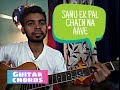 Sanu ek pal chain na aave - easy Guitar chords lesson ( Raid By Ajay Devgan )