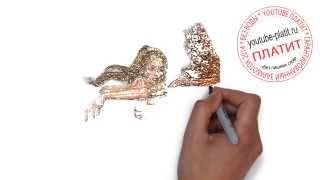 Видео как нарисовать русалку карандашом  Риусем русалок из мультиков поэтапно(83 486 рублей за 22 дня! Новая уникальная система заработка! http://glopages.ru/affiliate/1905293 НАЖИМАЙ прямо сейчас и УЗНАЕШЬ..., 2014-07-30T06:51:57.000Z)