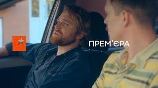 Минутка философии от полицейского - Копы на работе - 1 сезон