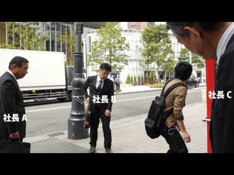 CEO is tight with money(Akasaka,Tokyo)