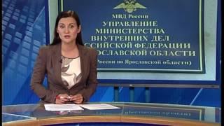 В Ярославле возбуждено уголовное дело по факту мошенничества в особо крупном размере