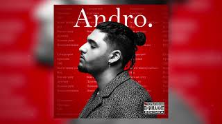 Download Andro - Ночной рейс Mp3 and Videos