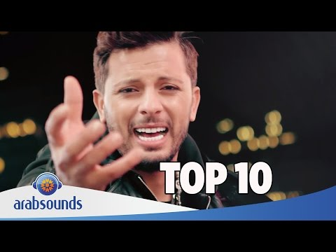Top 10 Arabic songs of Week 47 2016 | 47 أفضل 10 اغاني العربية للأسبوع