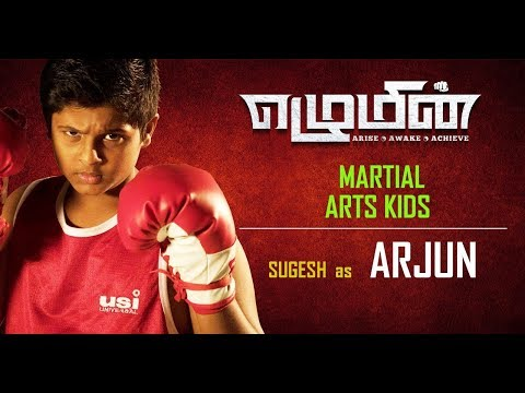 Ezhumin - Tamil Martial Art Kids - Kick Boxing - Sugesh