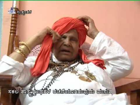 Gadag Puttaraj Gavayi Ashram