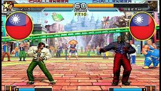 KOF 2002 UM -  Nikolai-保力達   VS   [Aze]-台灣 阿澤  [05/07/2020]  [FT10]