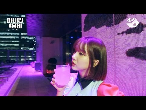 [Mannequin Challenge] 마네킹뮤비 여자친구(GFRIEND) - 시간을 달려서(Rough) @W Hong Kong, 2016MAMA