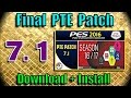 [PES 2016] PTE Patch 7.1 (Unofficial by Leo Tarinha)