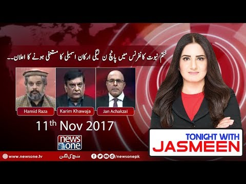TONIGHT WITH JASMEEN - 11 December-2017 - News One