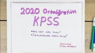 2020 KPSS ORTAÖĞRETİM KAÇ NET KAÇ PUAN GETİRİR? - SIRALAMALAR NASIL OLUR? - ERKAN AYRANCI (2020)