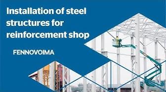 Installation of steel structures of reinforcement shop 2019