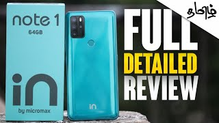 Micromax In Note 1 review in Tamil |micromax ione note 1 review with pros and cons #innote1review