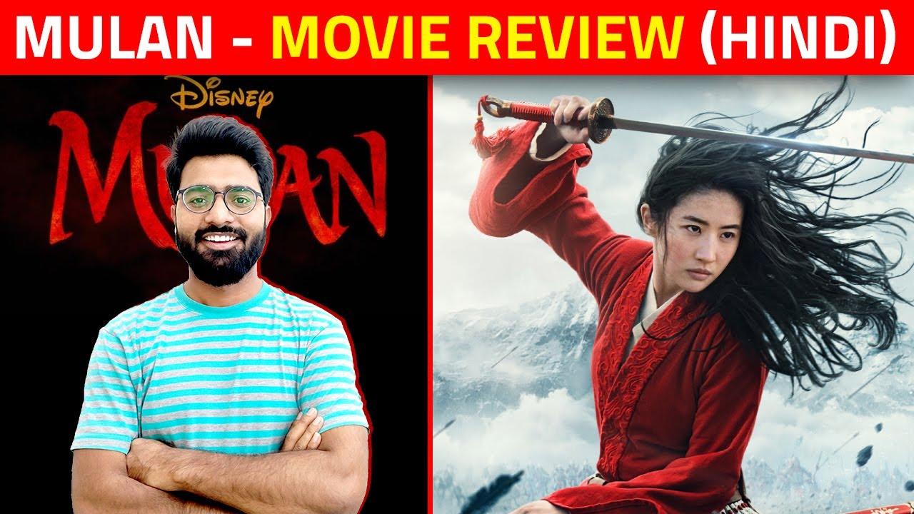 Download Mulan Review | in Hindi | Mulan Disney Plus Movie | TheLastReview