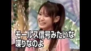 食わず嫌い王決定戦 モーニング娘。(高橋愛、保田圭)vs 牧瀬里穂 2003...