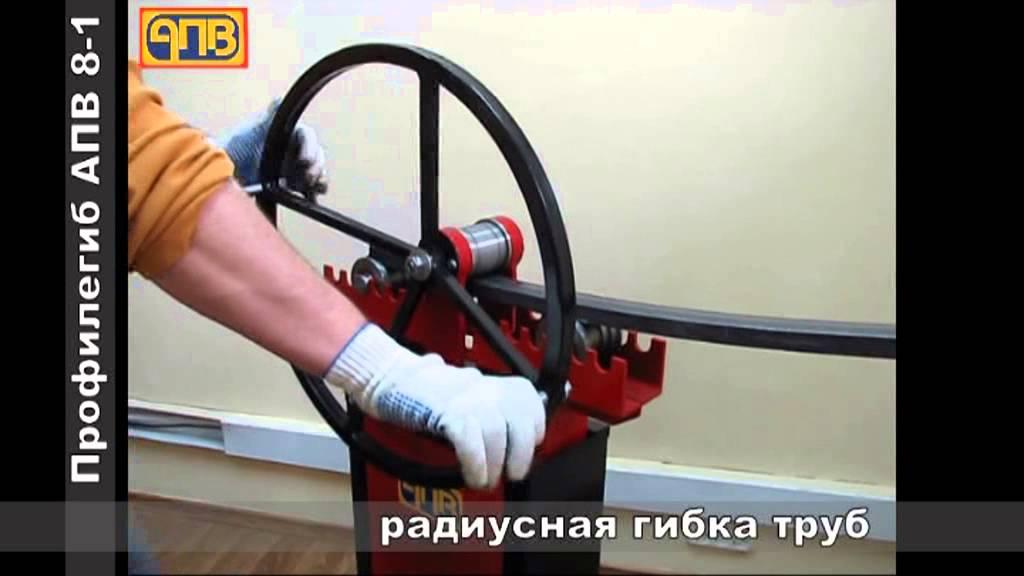 Купить в москве mtb10-40 трубогиб ручной роликовый, профилегиб по доступной цене. Кузнечное оборудование blacksmith и smart&solid с доставкой по москве и рф.
