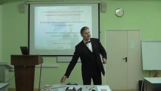 видео Общая экономическая теория как наука. Этапы становления экономической теории