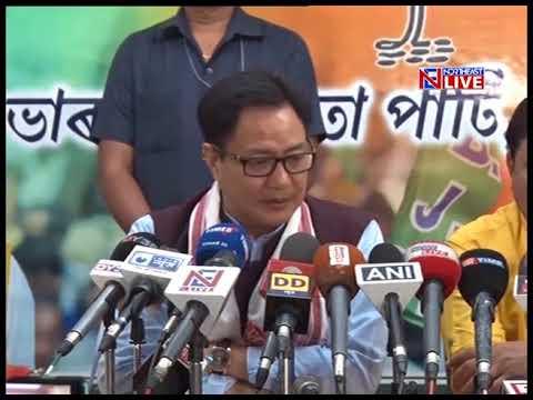 Naga Framework Agreement | Centre breaks silence