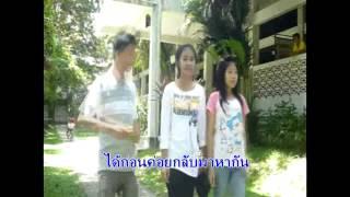 (MV) ธิดาประจำอำเภอ (wps.school) ปี ๕๕