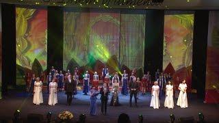 Торжественная церемония, посвященная профессиональному празднику День учителя