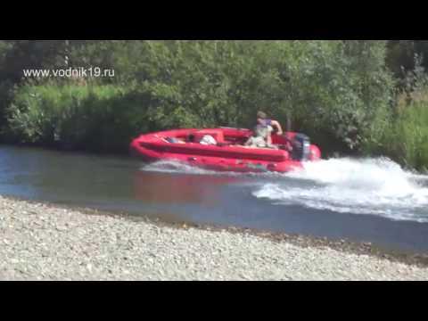 Лодка  для мелководья ФРЕГАТ jet водомет │ стихия воды абакан