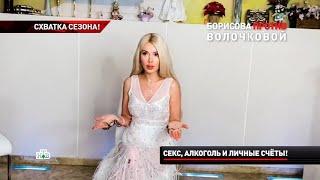 Алена Кравец на НТВ. скандал в шоу-бизнесе. 14.06.2020