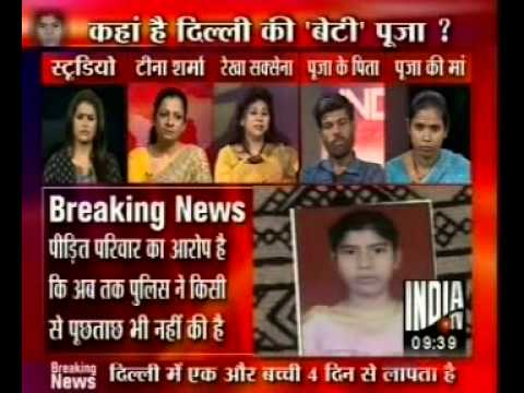 On Debate Over Minor Girls Are Victims Of Rape Cases - India TV