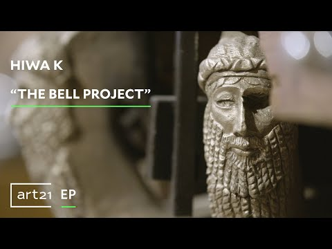 """Hiwa K: """"The Bell Project""""   Art21 """"Extended Play"""""""