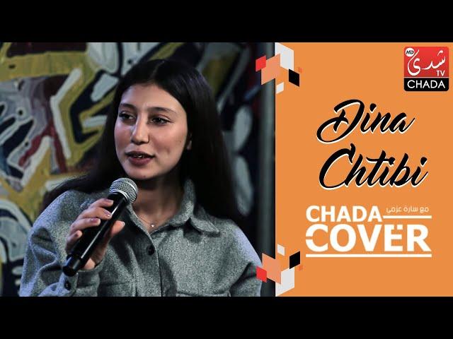CHADA COVER : DINA CHTIBI