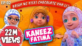 Kaneez Fatima New Cartoon Series EP, 02  Raiqa ki Naye Shararat  3D Animated Cartoon